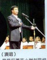 世界教师日,中国教师因真善忍遭迫害
