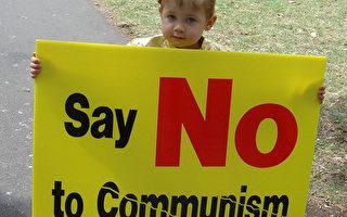 組圖2:悉尼声援500万退党大集会