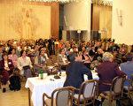 「無共產主義的世界」研討會於捷克議會大廈舉行(大紀元)