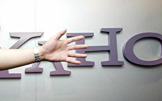 紐時評論抨擊西方公司賣身求利