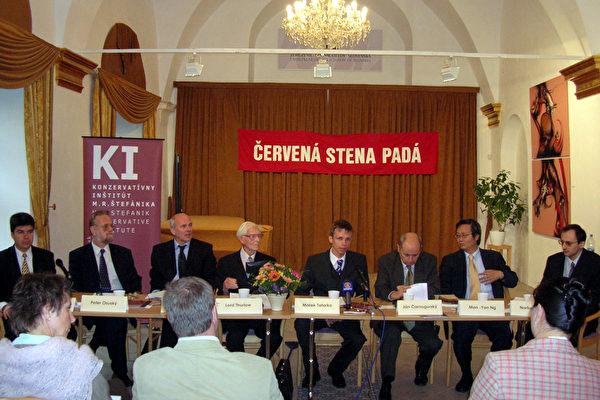 """""""紅牆在倒塌""""研討會在斯洛伐克首都舉行"""