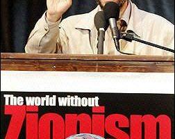 伊朗總統堅稱反以色列言論正確且符合正義