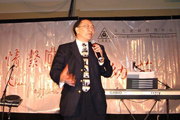 2005年梁燕城在晚宴上演講。(大紀元)