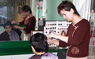 訪南澳美容美髮師東東
