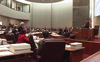 芝加哥决议支持中国人退出中共权利
