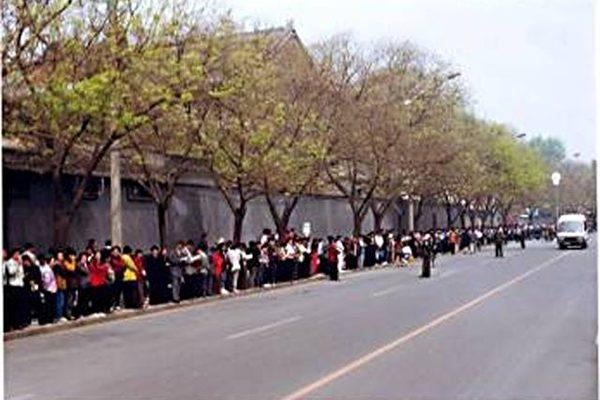 一九九九年四月二十五日,万名法轮功学员秩序井然,静候上访回音的街边一景。(图片提供:明慧网)