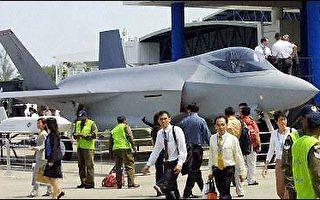 化解軍售爭議  美准以國參與研發新一代戰機