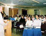 """大紀元時報以色列分社于11月10日在特拉維夫市記者俱樂部舉辦題為""""沒有共產主義的世界""""研討會。(大紀元圖片)"""