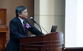 台大教授、台商韓國國會演講