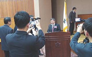 張清溪韓國會演講後訴說入境受阻