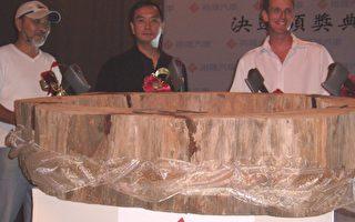 創造木雕生機  活出台灣生命力