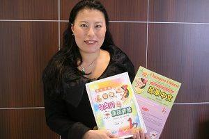周佩佩:推廣中文正體字的傳奇女性