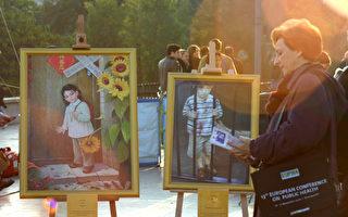 组图:巴黎人权广场 呼吁保护儿童权益
