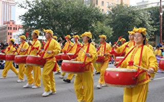 休士顿感恩节大游行 法轮功受欢迎