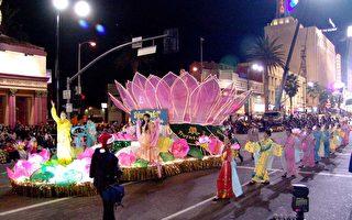 組圖:好萊塢聖誕遊行 法輪功放異彩