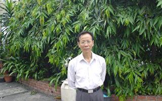 胡錦濤同學張孟業成功逃離大陸