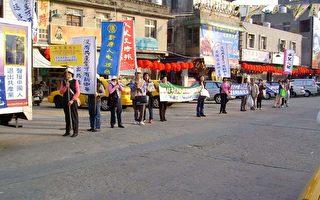 庆九评周年 马祖声援退党之旅