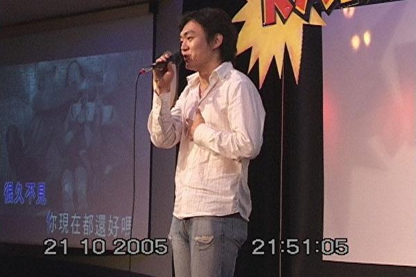 決出的第二場的預賽冠軍歌手符強先生(大紀元)
