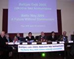 來自拉特維亞、埃斯托尼亞和立陶宛三國的政界、人權組織和學術界的8名知名人士在會上發表了演說。