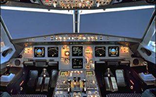 中国与空中巴士签约 订购150架飞机