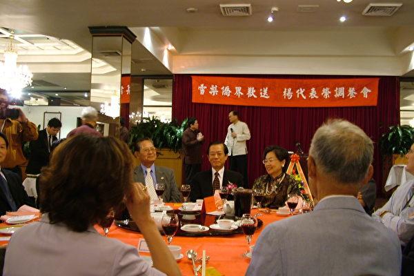 餐会主持人董大山和澳洲日报记者周泓辉表演双人相声(大纪元)