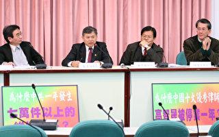 國際人權日 中國維權律師處境受關注