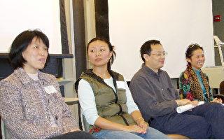 集思广益  研讨美国中文教学