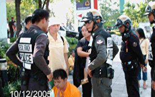 組圖:國際人權日 曼谷街頭的人權事件