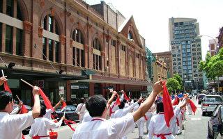 組圖2:澳國際人權日聚焦中國人權
