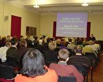 波羅地海9 評研討會在拉托維亞首都里加召開