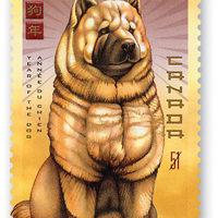 加拿大邮政总局发行中国农历新年邮票
