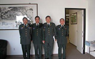 美国陆军后备军官志愿军团招收会员