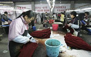 """中国""""血汗工厂""""凸显欠薪治理困难"""