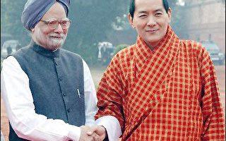 不丹國王宣示2008年遜位 實施民主制度