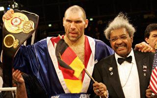 俄國巨無霸在噓聲中成為世界重量級拳王