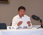 潘宇向法庭陈述被迫害经历(大纪元)