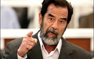 伊前獨裁者薩達姆再度受審