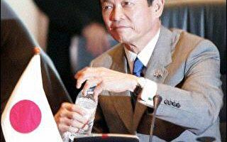 日本外相麻生太郎明年一月出訪印度巴基斯坦