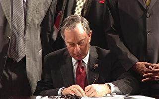 彭博簽署廿七條紐約市政法案