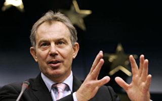 布萊爾將躋身英史在位最久10首相之列