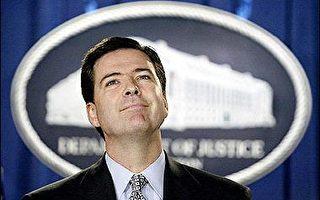紐時:美前司法部副部長反對國內監控計畫