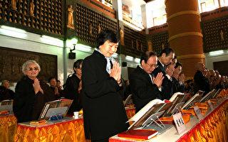 葉菊蘭參加祈福法會 為高雄市祈福
