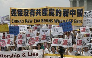 章天亮:為中國準備過渡政府