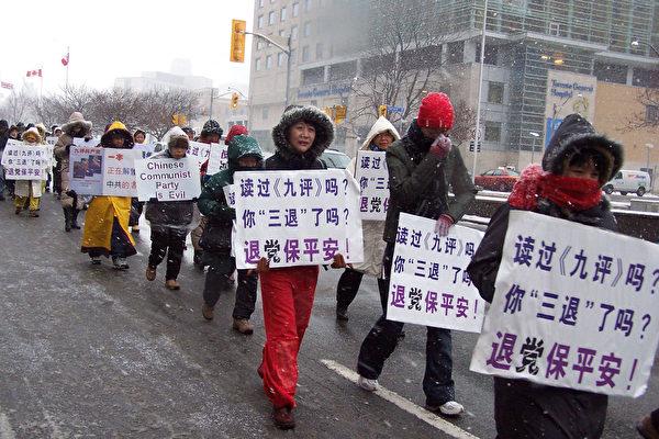 游行队伍走在繁华的University 大街上