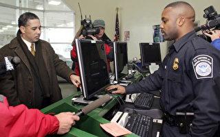 鏈式移民使入境美國人數激增 去年達180萬