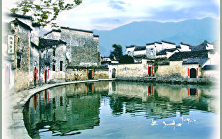 山水画里的乡村──牛形村落宏村