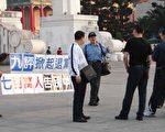 义工在中正纪念堂前向中国旅客传递700万人退党讯息。(大纪元记者戴慧瑜摄)