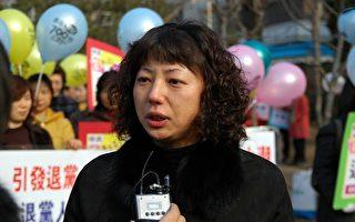 组图一:韩国民众声援退党七百万