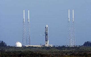 """美国将发射""""新地平线""""冥王星探测器"""
