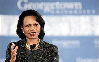 萊斯:美數百外交官職位將移駐開發中國家